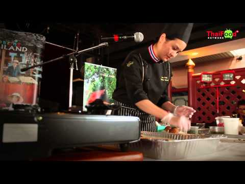 TFN ACCESS EP1 – Suan Dusit Intl Culinary School's renowned Thai Chef Chachaya Raktakanishta