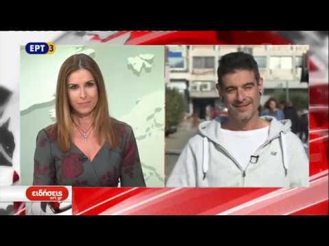Στους ρυθμούς του  Φεστιβάλ Κινηματογράφου Θεσσαλονίκης | 5/11/2018 | ΕΡΤ