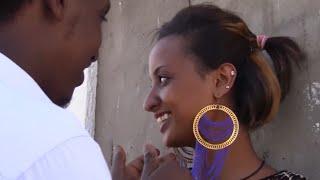 Beki ft Bu-k Boss - Amele Bizu New Ethiopian Music 2015 (Official Video)