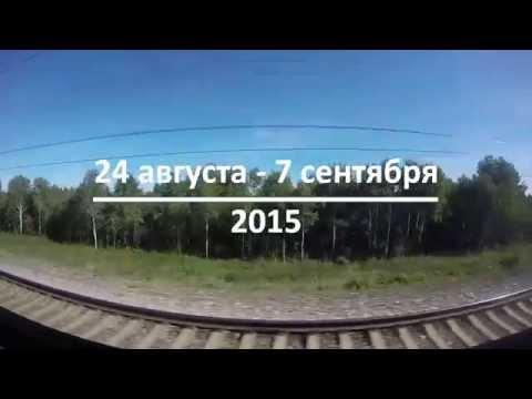 Kyrgyzstan journey / Путешествие в Киргизию (видео)