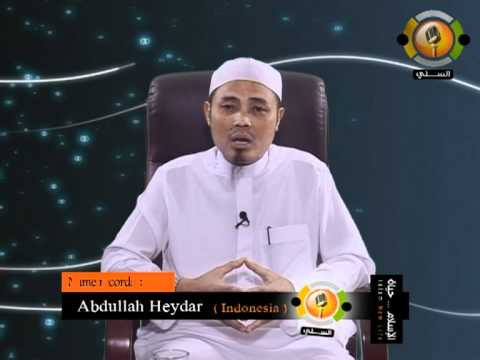 Akhlak Kepada Rasulullah saw أخلاق الرسول- اندونيسي