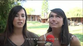 """לירון רביבו נשארת לבד ואדל וקים האיט גירלז מגיעות לשפוט בתכנית """"הבנים והבנות"""" מי ינצח הפעם?חדשות הבידור, ימי א'-ד' ב-19:30 ב-HOT בידור ישראלי וב-HOT VOD"""