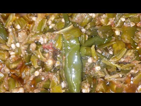 Behindi Fry Recipe (Shafqat kitchen Recipe )