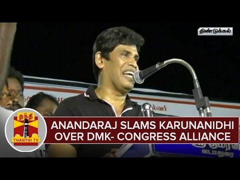 TN-Elections-2016--Anandaraj-Slams-Karunanidhi-Over-DMK-Congress-Alliance