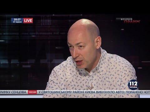 Дмитрий Гордон на \112 канале\. 14.06.2018 - DomaVideo.Ru