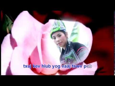Kaab Muas - Nplua nuj huv sab ntsws (видео)