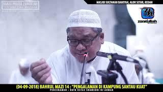 "Video HD | (040918) | BM14 : ""Kampung Santau Kuat"" - Ustaz Shamsuri Hj Ahmad MP3, 3GP, MP4, WEBM, AVI, FLV Desember 2018"