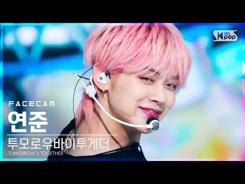 [페이스캠4K] 투모로우바이투게더 연준 '5시 53분의 하늘에서 발견한 너와 나' (TXT YEONJUN FaceCam)│@SBS Inkigayo_2020.11.08.