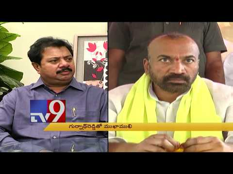 Mukha Mukhi || Face To Face With Ex-MLA Gurunath Reddy || TV9