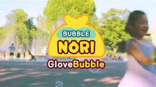 video thumbnail Bubble NORI youtube