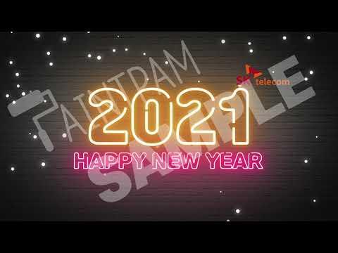 Sample_Season Event_Happy New Year_네온