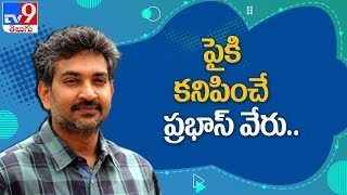 Rapid fire with SS Rajamouli