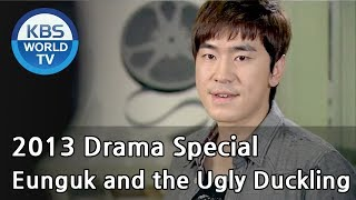 Video Eunguk and the Ugly Duckling | 오빠와 미운오리 (Drama Special / 2013.11.29) MP3, 3GP, MP4, WEBM, AVI, FLV Maret 2018