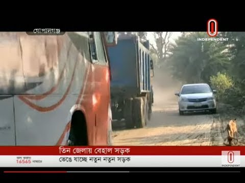 Road gets dilapidated in just 6 months (15-10-2019) Courtesy: Independent TV
