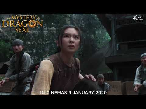 Mystery of Dragon Seal: Journey To China - Trailer 30secs