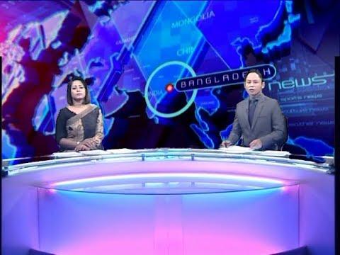 02 PM News || দুপুর ২টার সংবাদ || 21 January 2020 || ETV News