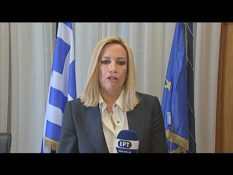Φ. Γεννηματά: Θέλουμε επιτέλους να ψηφίζουν οι Έλληνες πολίτες κάτοικοι του εξωτερικού