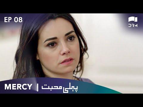 Pehli Muhabbat | Mercy - Episode 8 | Turkish Drama | Urdu Dubbing | RJ1N