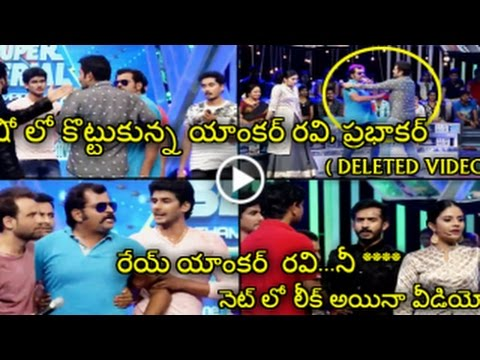 Anchor Ravi and Prabhakar Biggest fight in Cinema Industry