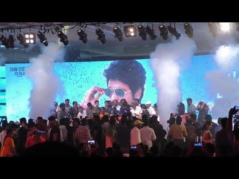 Velaikaran Movie | Audio Launch