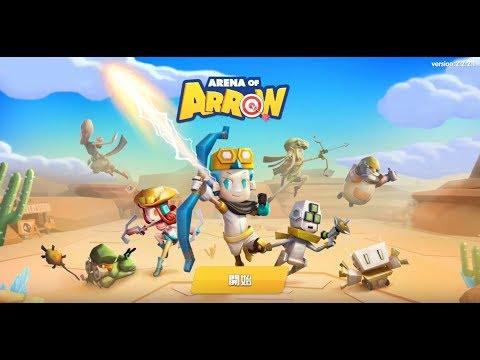 《弓箭手對決 Arena of Arrow》手機遊戲玩法與攻略教學!
