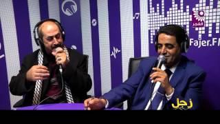 برنامج زجل يستضيف الفنان فواز محاجنة
