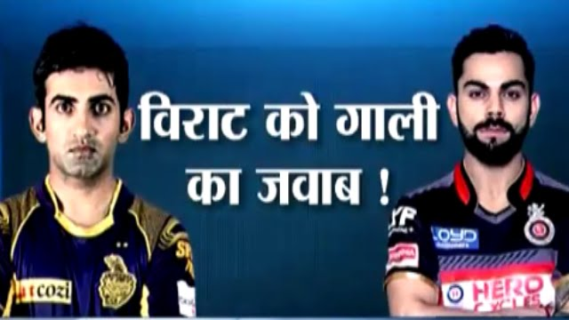 KKR vs RCB: Gautam Gambhir Takes Revenge from Virat Kohli | Cricket Ki Baat