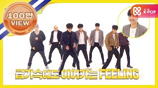 Video [Weekly Idol EP.376] iKON's 'GOODBYE ROAD' roller coaster dance ver. MP3, 3GP, MP4, WEBM, AVI, FLV Maret 2019