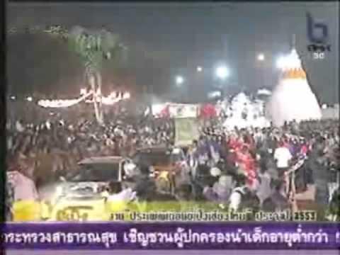 Chiang Mai Cosplay Loy Kratong Parade