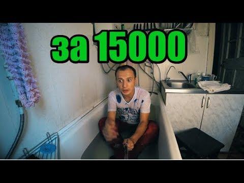Работа в Спортмастере за 15000 рублей - DomaVideo.Ru