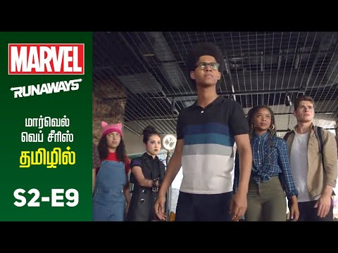 Marvel Runaways Tamil dubbed web series s2 e9