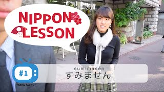 TRAVEL PAD TV~NIPPON LESSON♯1~