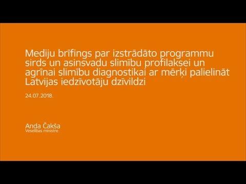 Veselības ministre Anda Čakša informē medijus par izstrādāto programmu sirds un asinsvadu slimību profilaksei un agrīnai slimību diagnostikai