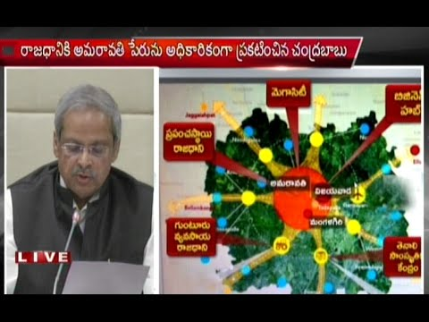 Parakala Prabhakar About AP Capital New Name Amaravathi