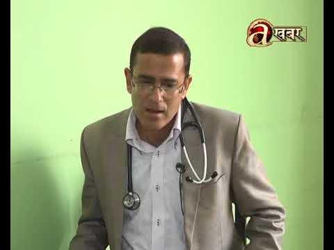 (Jan-Man Chintan - Dr. Kamal S. Lamsal - Duration: 26 minutes.)