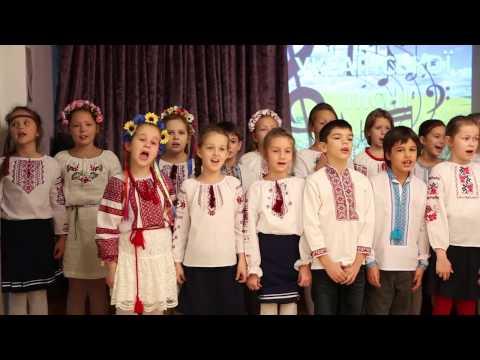 Фестиваль української пісні 2016-2017 н.р.