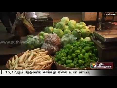 Increase-in-supply-of-vegetables-to-the-wholesale-market-at-Koyambedu