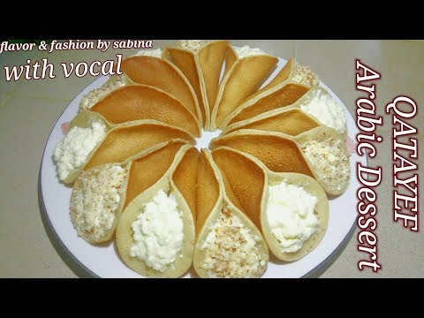 Qatayef With Cream ( Bangla Language )কাতাইফ ( Vocal )Arabic Dessert