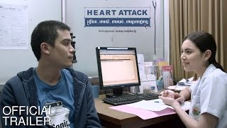 Heart Attack   Trailer