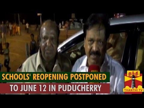 Effect of Blazing Summer Sun   Schools  Reopening Postponed to June 12th in Puducherry   Thanthi TV