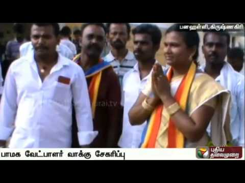 PMKs-Veppanapalli-candidate-Tamilselvi-seeks-votes