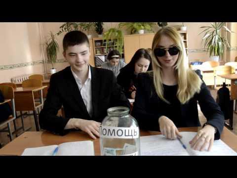6 класс против 11 (видео)