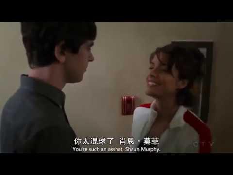 好醫生 良醫墨非 the good doctor - Flirting trifecta