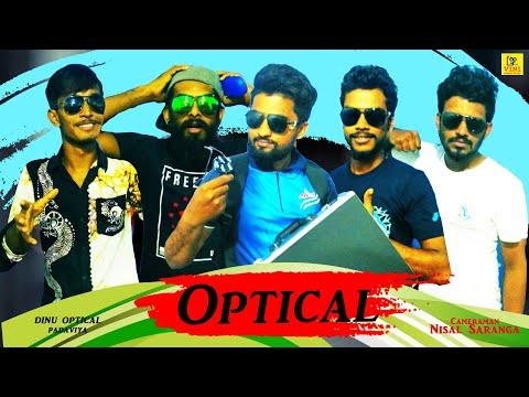 Optical | ඔප්ටිකල් | Vini productions
