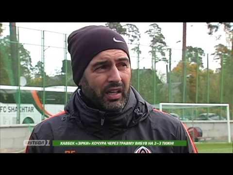 Шахтер провел тренировку в Ворзеле (видео)