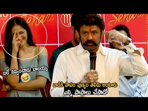 Nandamuri Balakrishna Hilarious Speech At Sehari Movie First Look Launch | Life Andhra Tv