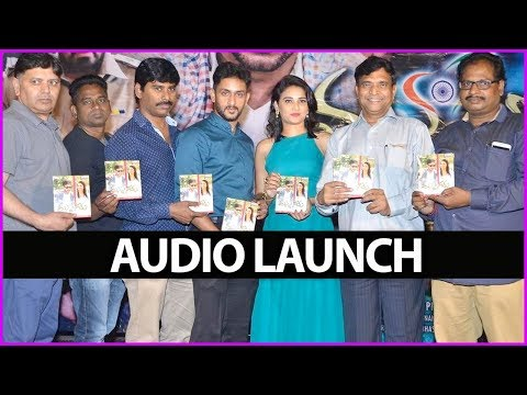 Manasainodu Movie Audio Launch - Press Meet | Manoj Nandam | Priya Singh