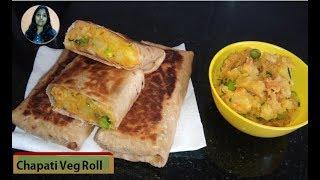 Veg Chapati Roll l  Veg Spring Rolls by Raksha  l How to make veg roll