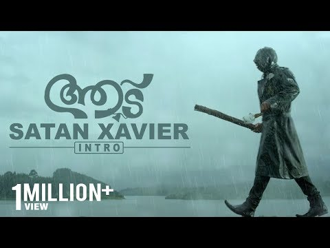 Video Satan Xavier Intro from Aadu - Jayasurya | Sunny Wayne | Vijay Babu | Vinayakan download in MP3, 3GP, MP4, WEBM, AVI, FLV January 2017