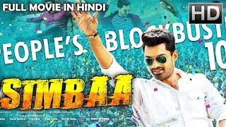 Video Simbaa (2018) |  NEW RELEASED Full Hindi Dubbed Movie | Aanandhi | 2018 Dubbed Movie MP3, 3GP, MP4, WEBM, AVI, FLV Januari 2019